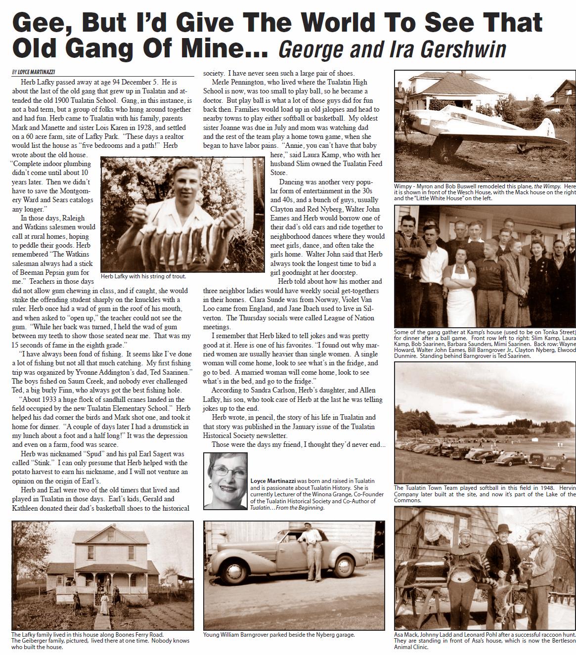 The Gershmins