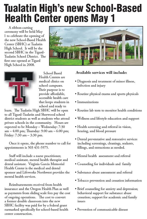 TUHS Health Center 1